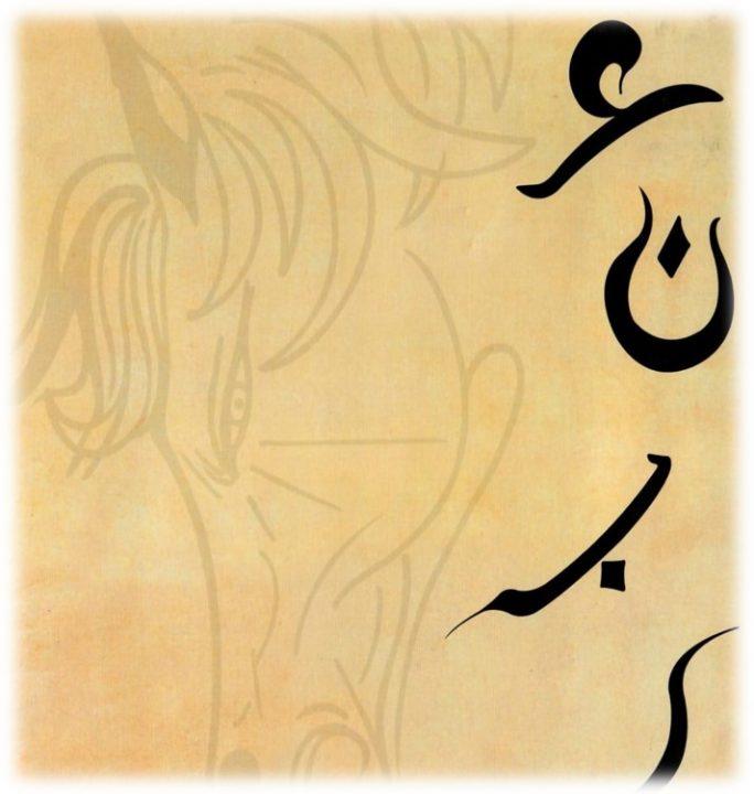 عنبر (1)